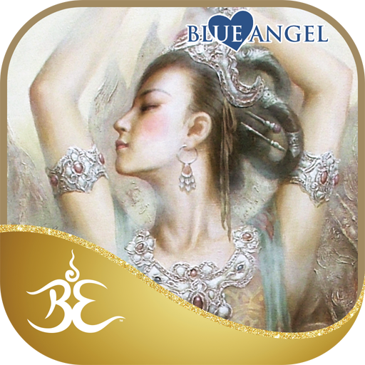 Kuan Yin Oracle by Alana Fairchild on iTunes App Store